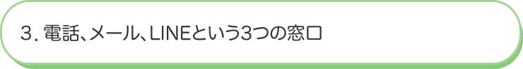 新宿事務所おすすめ03