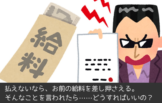 sashiosae