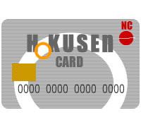 ほくせんカードのデザインはこんな感じ