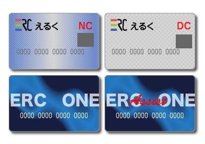 えるくカードはこんなデザイン