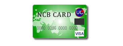 NCBカードのデザインはこんな感じ