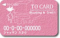 テーオーカード(テーオー小笠原)のカードはこんな感じ