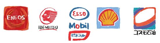 過払い金発生の可能性があるガソリンスタンド(のクレジットカード)ロゴ