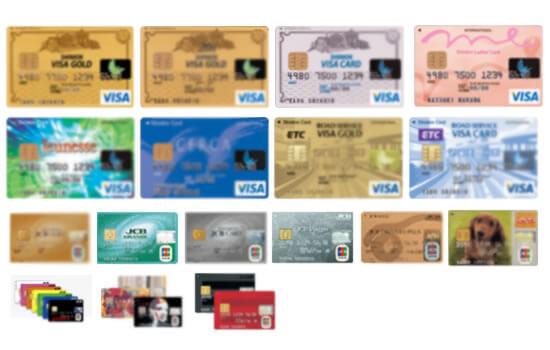 過払い金が発生していた時代の「しんきんカード」