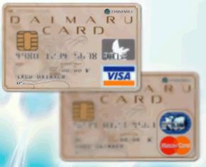 大丸クレジットカードにも過払い金が発生している可能性がある